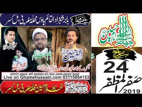 Live Majlis........24 safar 2019 at al qaim house balkassar chakwal