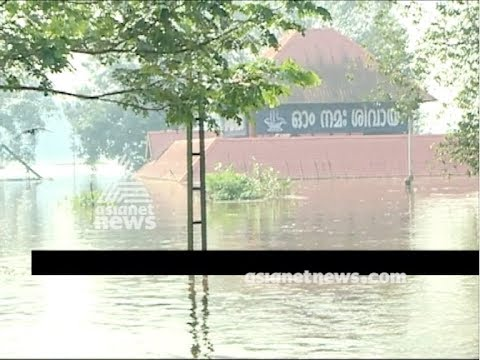 Aluva Manappuram Under Flood : Heavy rain lashes several parts of Kerala