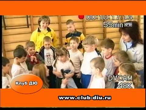 """Клуб """"ДЮ"""" №292. Детская юмористическая программа"""