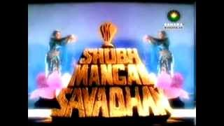 Shubh Mangal Savadhan : Title Song | Sahara Manoranjan