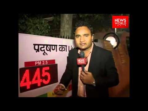 Delhi Govt Puts Pollution Meter To Check The Level