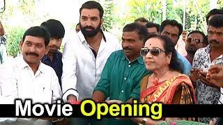 Devineni Telugu Movie Opening | #TarakaRatna | Latest Telugu Movie Trailers