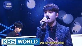 2014 KBS Song Festival | 2014 KBS 가요대축제 - Part 2 (2015.01.14)