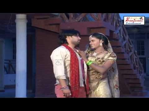 Bhojpuri Full Remix Song | Li Aab Kaiya Sari Balamji Ume Rahela...