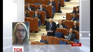 Чи продовжувати санкції проти Росії в асамблеї Ради Європи вирішують депутати на сесії ПАРЄ - (видео)