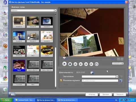 Видео как делать видео из фотографий