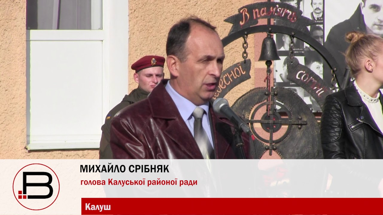 """""""Я дивився на Романа Шухевича. Він, по-моєму, усміхається, він радіє"""" — Михайло Срібняк"""