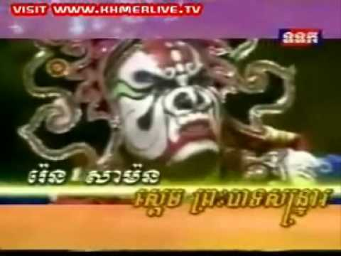 Lkhorn basak - Chey Toat - la troupe de KampongCham 01