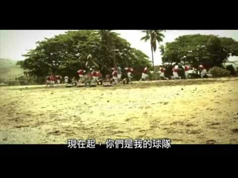 【9th紫荊影展】赤腳夢想 預告片