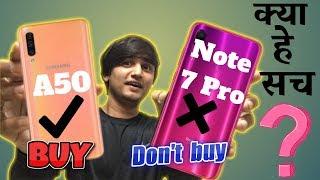Redmi Note 7 Pro vs Samsung Galaxy A50 full Comparison 48mp Camera display processor in Hindi Price