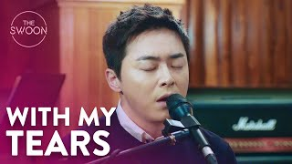 Download Finding comfort in friendship and in song | Hospital Playlist Ep 8 [ENG SUB] Mp3/Mp4