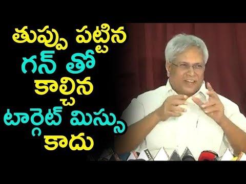 Undavalli Arun Kumar Over NTR Comments On YSR Bofors Gun | Undavalli Press Meet | Ap Politics | TTM