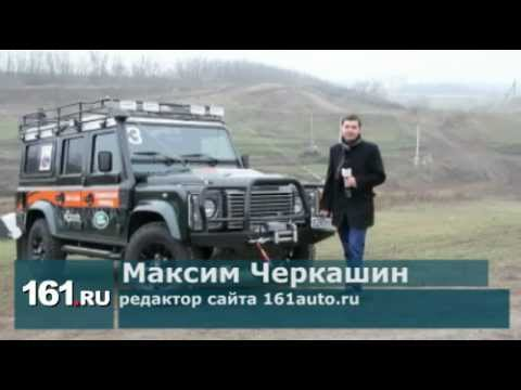 Land Rover Defender - Гордость Британской империи - Тест-драйв