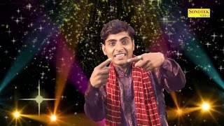 Languria Song 2018 | लांगुरिया नया साल मुबारक | Manesh Masthna | New Hit Bhajan | Rathore Cassettes
