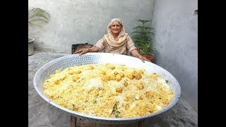 Aloo Dum Biryani Recipe Prepared By My Granny | Biryani Recipe | Dum Biryani | Recipe | Village Food