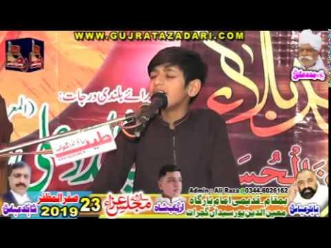 Zakir Ali Amza | 23 Safar 2019 |  Moin ud Din Pur Gujrat ||  Raza Production