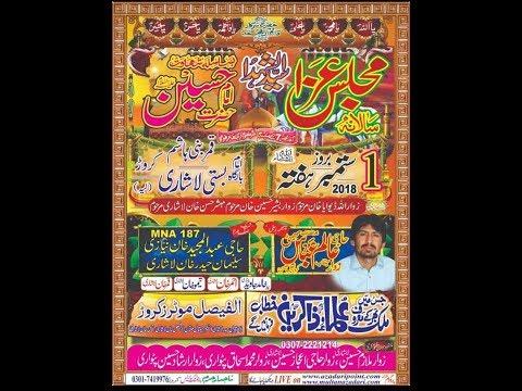 Live  Majlis 1 Sep 2018 I ImamBargah Qammar Bani Hashim I  Basti Lashari Karor Layyah I