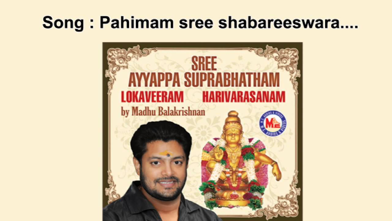 gopalaka pahimam anisham mp3 download