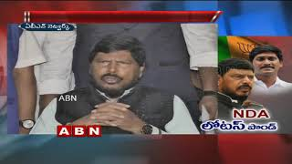 NDA to Alliance with YSRCP ? | Ramdas Athawale heats up Politics in Andhra Pradesh