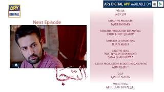 Iltija Episode 22 ( Teaser ) ARY Digital Drama