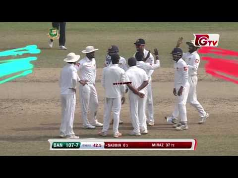 Bangladesh vs Sri Lanka Highlights | 2nd Test | Day 2
