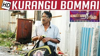 Kurangu Bommai Movie Review |  Vidharth, Delna Davis | Bharathiraja | Vannathirai | Kalaignar TV