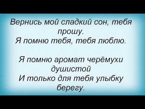 Буланова Татьяна - Вернись