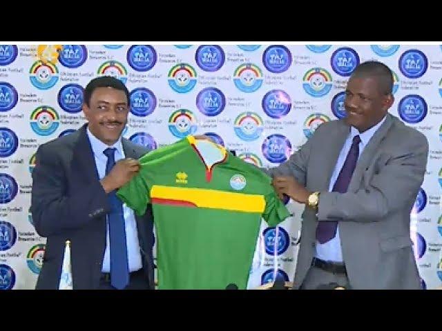 Ethiopia name former Yemen coach Abraham Mebratu