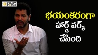 prabhu-deva-about-tamanna-dance-in-abhinetri-movie