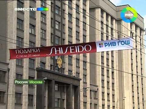 Образ Путина в рекламе. Эфир 17.07.2011