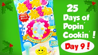 Nerunerunerune Popin Cookin Candy  Kit- Day 9 of the 25 Days of Popin Cookin