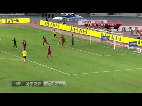 Shanghai Dongya 0-3 Guangzhou Evergrande FC