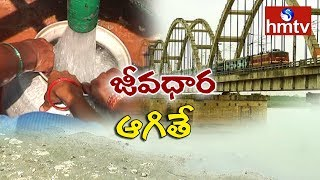 Ground Report of Telugu States Water Problems | JeevaDhara Aagithe | hmtv