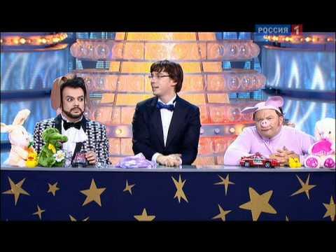 Киркоров, Гальцев и Галкин в Новогоднем параде звезд