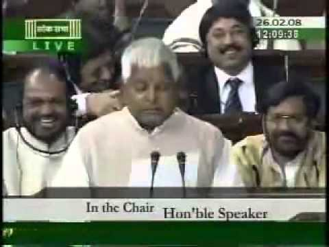 Funny english by lalu parsad yadav in Parliament