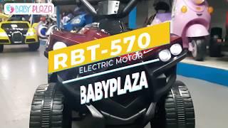 Xe mô tô điện trẻ em 4 bánh RBT-570 Baby Plaza