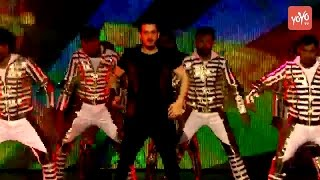 Akhil Akkineni Pleasant Dance Performance at RHC Charity Event | YOYO TV Channel