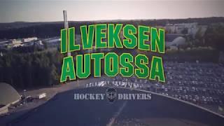 TRAILER: Hockey Drivers | Ilveksen Autossa: Ville Meskanen