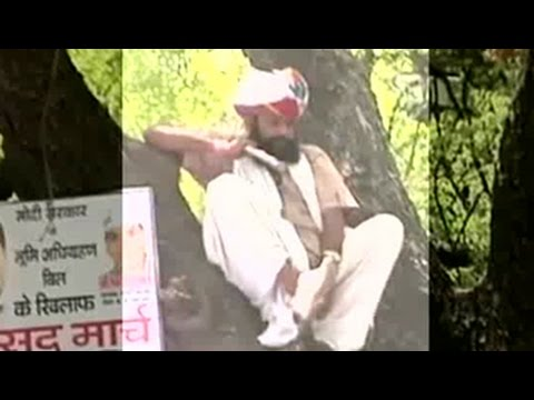 'AAP obstructed us,' say police on farmer's death, refuse to join Delhi govt probe