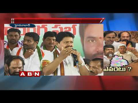 CM KCR To Face Grand Opposition Alliance in 2019 Elections | ABN Telugu