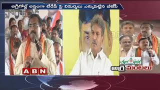 MP Kesineni Nani Strong Counter to Ram Madhav