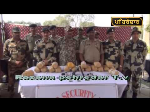 100 CRORE'S HEROIN SEIZED AT INDIA- PAKISTAN BORDER.mp4