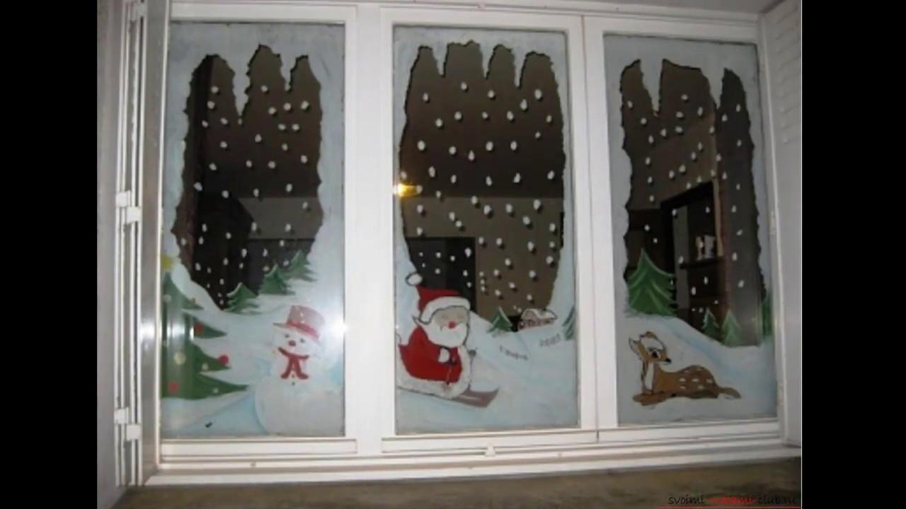Чем украсить окна на новый год в детском саду