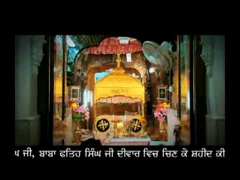 Baja Wala Mahi-nachhatar Gill A Darmic Punjabi  Song  Upladed  By Sukhvir  Supra video