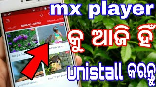 Mx player best HD video player for Android smartph