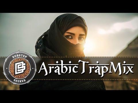 〣 BEST ARABIC/INDIAN TRAP MUSIC MIX 2016 〣