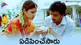 Tuneega Tuneega Movie BEST EMOTIONAL Scene | Sumanth Ashwin | Rhea Chakraborty | Telugu FilmNagar