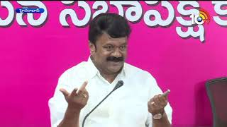 Minister Talasani Srinivas Yadav Press Meeting