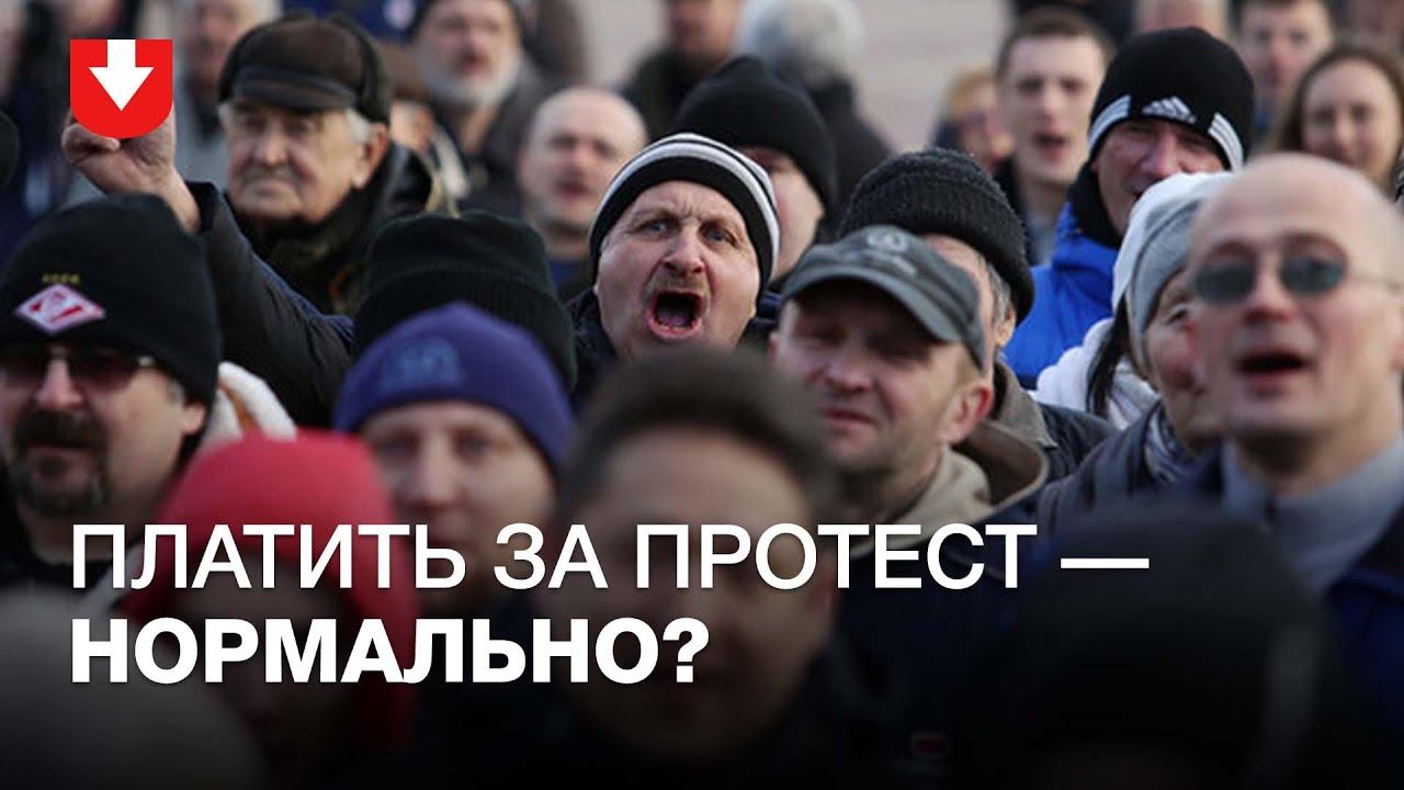Новый метод душить протесты. Почему он опасен для власти? | РАЗЖЕВАНО