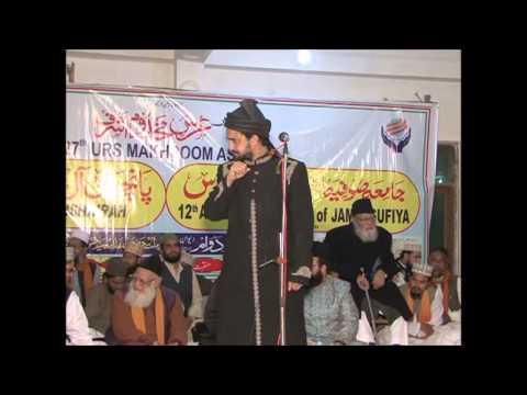 Shajar Makanpuri-All India Natia Mushairah (Jamia Sufiya 2013) Hasbi rabbi